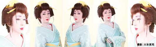 葵好太郎 「劇団舞姫」